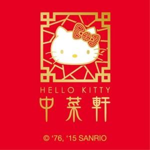 【香港】サンリオ公認!ハローキティの中華店が可愛すぎる 画像1