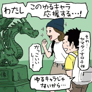 日本一ご当地キャラクター愛が強い地域 それは熊本でも千葉でもなく… 画像1