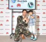 イクメン、ユージさんも一安心   子ども見守る腕時計「ドコッチ」 画像1
