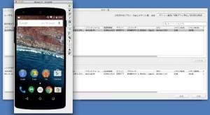 Android M_Nexus 5