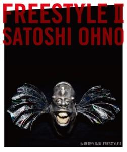오노 사토시의 작품집 『 FREESTYLE II』(MCO)