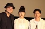 (左から)細田守監督、宮崎あおい、染谷将太