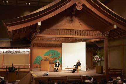 奈良で「食と農の魅力」シンポジウム 画像1