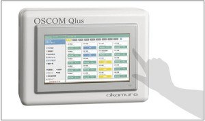 ショーケースナビゲーションシステム「OSCOM Qlus」