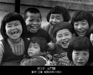 """画像:""""昭和90年""""写真展 どんな時にも笑顔があった!"""