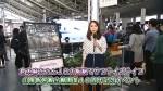 山陽新幹線全線開業