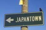 海外の「日本人街」って世界のどの国にあるの? 画像1