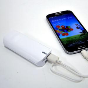 スマホ置き忘れ防止機能付きモバイルバッテリー『スマホなくさない!探せるモバイルバッテリー』を販売開始 画像1
