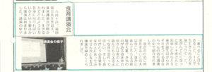 shisui1