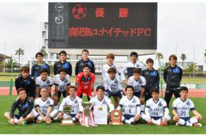 46kagoshima