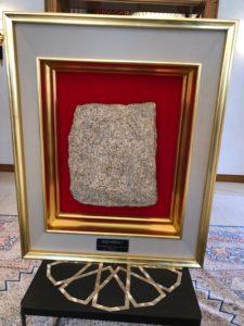 画像:広島で被爆した敷石がバーレーンへ NGOが平和願い「祈りの石」贈呈