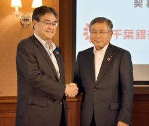 千葉銀、横浜銀と業務提携 「先進モデルに」佐久間・千葉銀頭取  画像1