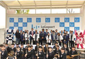 画像:横浜市でオリンピック200日前イベント ハマはサッカー、野球の人気競技実施